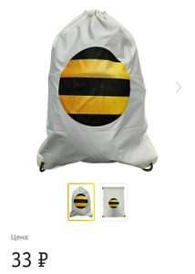 Рюкзак от Билайн