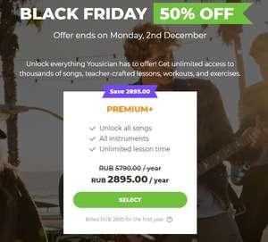 Скидка Yousician Premium+ для обучения игре на музыкальных инструментах