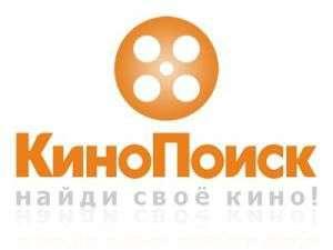 -100 рублей на покупку билетов в кино при оформлении подписки на Кинопоиск