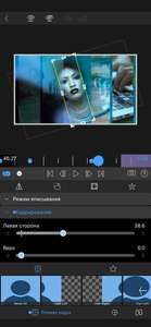[iOS] Видеоредактор LumaFusion -10$