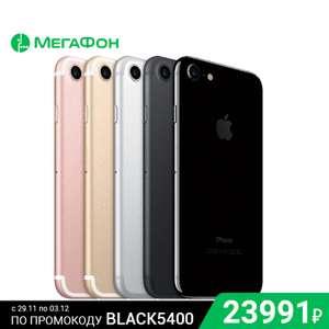 Apple iPhone 7 32GB (официальный магазин МегаФон на AliExpress Tmall)