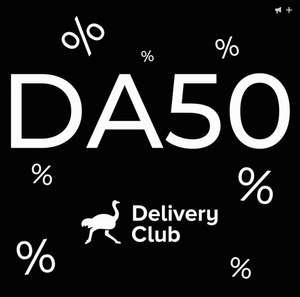 50% на первый заказ Delivery Club