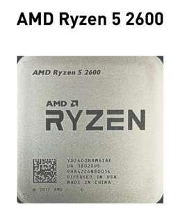 Aliexpress - AMD Ryzen 5 2600 6 ядер/12 потоков 3,4гц
