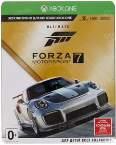 Forza Motorsport 7: Ultimate Edition (Xbox ONE)