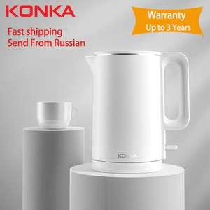 Электрический чайник KONKA KEK-KD17 1.7 л
