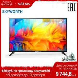 """Skyworth 40"""" 40W5 FullHD"""