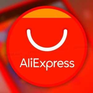 Промокод 600/6000₽ AliExpress