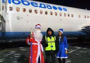 Бесплатный перелет по РФ (в костюме Деда Мороза или Снегурочки)