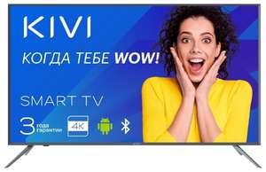 "Телевизор 40"" KIVI 40U600GR (2019)"