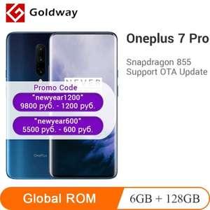 Oneplus 7 Pro 6/128 Гб