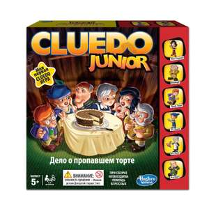 Настольная игра Мое первое Клуэдо от Hasbro Games