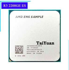 Ryzen 3 2200ge инженерный образец. б.у vega 8, tdp 35watt