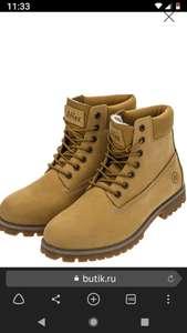 Зимние ботинки Affex New York