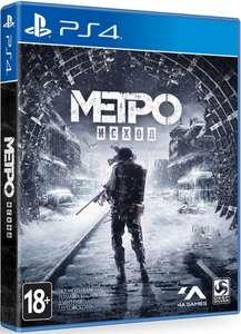 Metro Exodus PS4 (диск)
