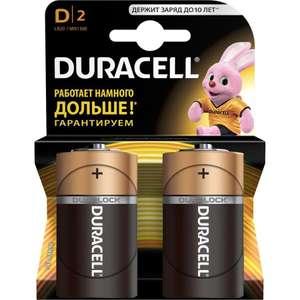 [СПб] Батарейки для газовых колонок 2шт