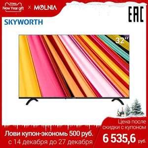Телевизор LED 32 дюйма ТВ Skyworth 32E20