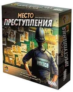 Настольная детективная игра Место преступления
