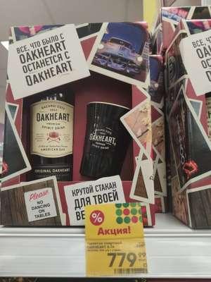 """[Мск] Ром Bacardi """"OakHeart"""", 0.7 л с подарочным стаканом"""