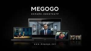 Подписка MEGOGO на 24 месяца (пакет максимальный)