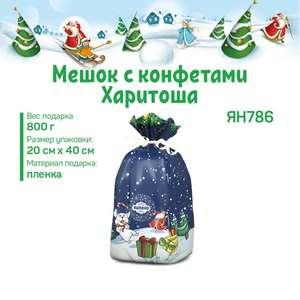 KDV набор конфет 800 гр (уточняйте наличие в своём городе)