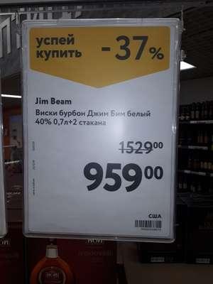 Jim Beam 0.7 +2 стакана в подарочной упаковке