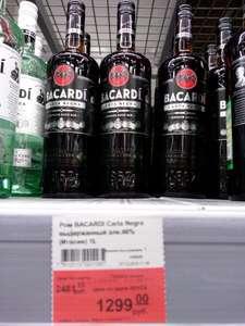Ром BACARDI Carta Negra выдержанный алк.40% 1л