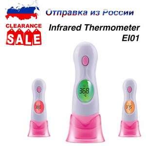 Инфракрасный термометр EI01