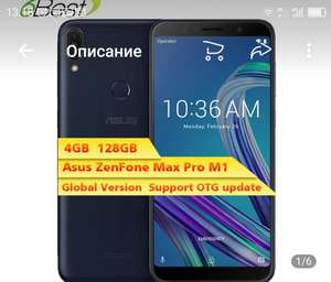 Asus ZenFone max pro M1 4/128 Гб