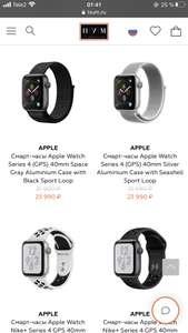 Apple Watch 4(40) по хорошей цене