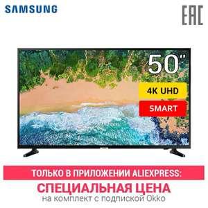 "Телевизор LED 50"" Samsung UE50NU7002UXRU 4K Smart TV"