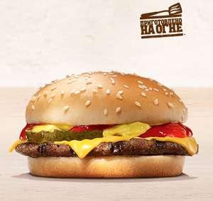 Чизбургер из Burger King