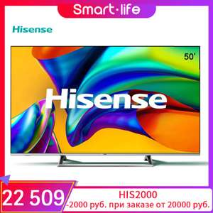 "Телевизор Hisense 50"" H50A6140 4K Smart TV"