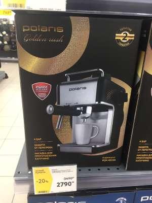 Кофеварка Polaris 4010a