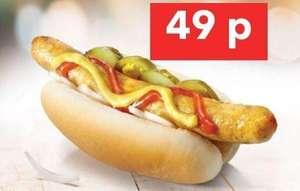 Всю неделю хот-дог за 49р в KFC