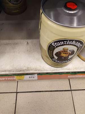 [Спб] Пиво Franziskaner Hefe-Weisse 5 литров