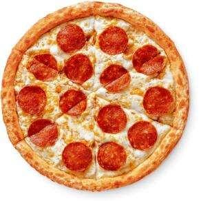 [СПБ] Пицца Пепперони по супер цене (напр. 35 см)