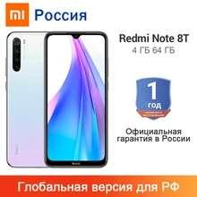 Xiaomi Redmi Note 8T 4/64ГБ с официальной гарантией в России