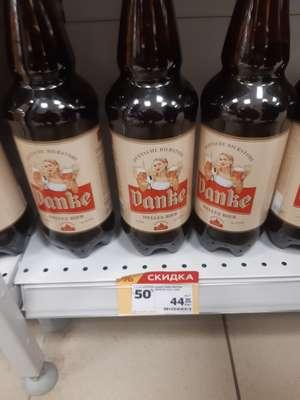 Пиво Danke 1.35л