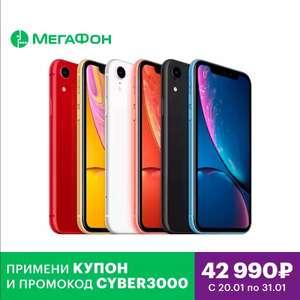 Apple Iphone XR 64 GB Ростест