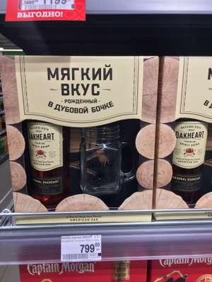 [Мск] Напиток спиртной Oakheart Original 0,7 л + банка