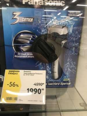 [Москва] Электробритва Panasonic RT37-S520