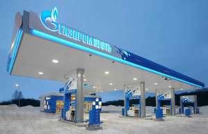 Скидка 2 рубля на топливо Газпромнефть, за покупку комбо Бургер Кинг