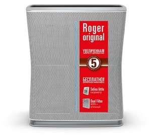 Очиститель воздуха Stadler Form Roger Original