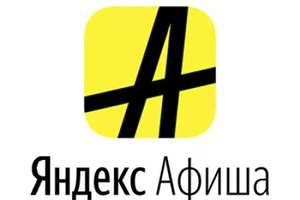 Скидка 400 рублей при заказе от 2500 рублей (на первую покупку)
