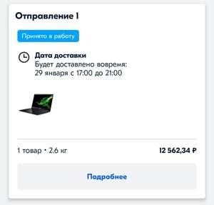 """15.6"""" Ноутбук Acer A315-22-972S (NX.HE8ER.021), черный"""