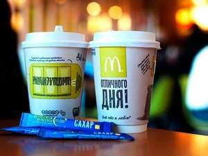 Бесплатный кофе на выбор