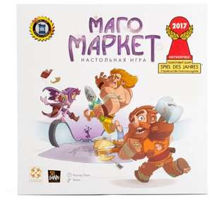 Настольная игра МагоМаркет