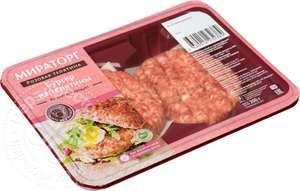 Бургер Мираторг из розовой телятины 200г