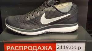 [Мск] Nike pegasus 34 в vnukovo-outlet