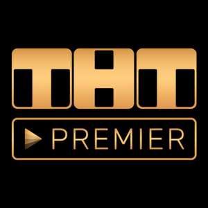 Подписка ТНТ Премьер на 1 месяц
